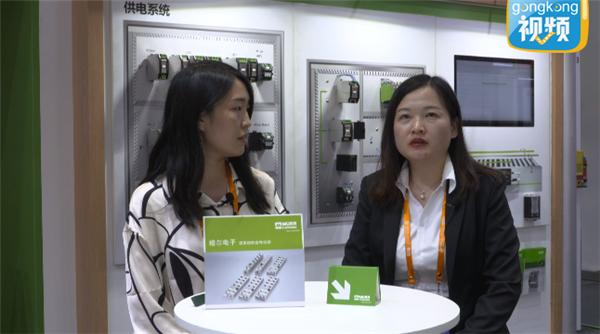工博会-穆尔电子元器件(上海)——采访