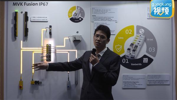 工博会-穆尔电子元器件(上海)——展台