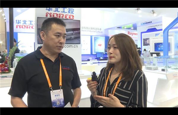 2020工博会展台介绍——深圳华北工控股份有限公司