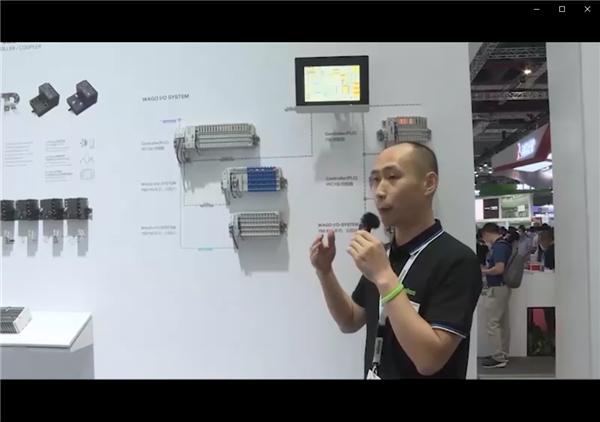 2020工博会展台新品亮点介绍——万可电子(天津)有限公司