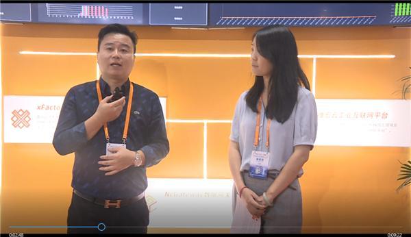 2020年工博会维宏电子视频采访