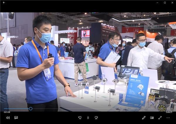 2020年上海工博會堡盟電子展臺介紹