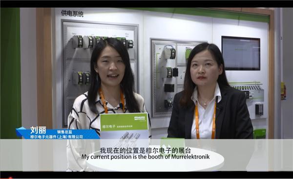 2020年上海工博会访穆尔电子销售总监 刘丽