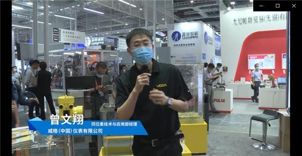 2020年上海工博会威格中国展台介绍