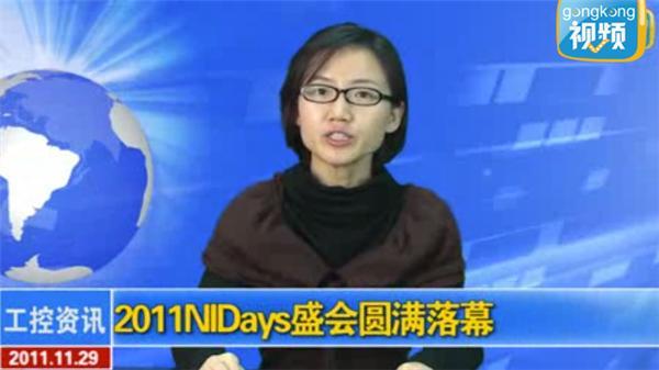 2011年第三季度中高压变频器行业整体市场分析_《中国工控报道》2011年第六期