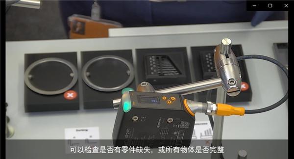 PMD轮廓传感器讲解视频