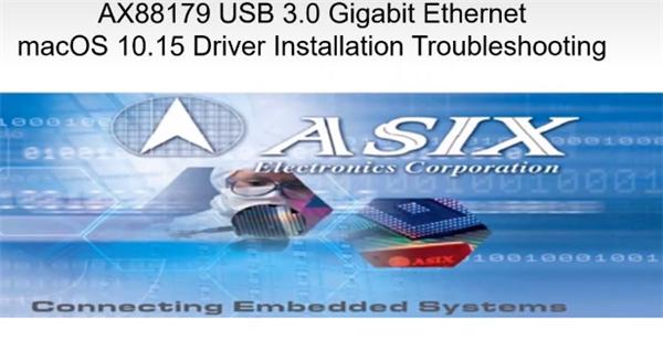 亚信AX88179 USB以太网卡 macOS 10.15驱动程序安装疑难问题排除步骤