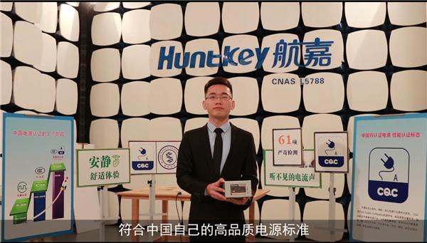 航嘉工业开关电源获CQC认证