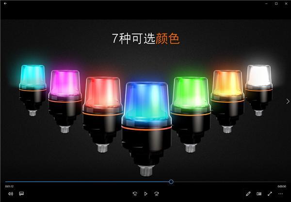 IO-Link紧凑型多功能信号灯