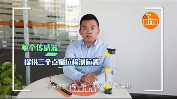 ifm KQ10电容式液位传感器,实现物位的连续监控并能通过LED清晰指示