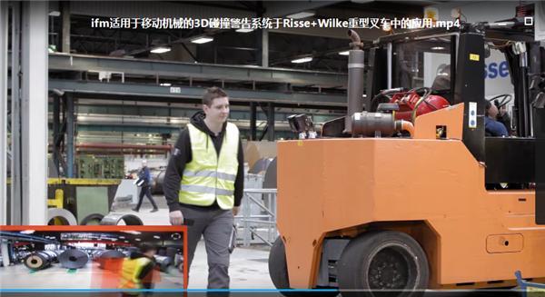 ifm适用于移动机械的3D碰撞警告系统于Risse+Wilke重型叉车中的应用