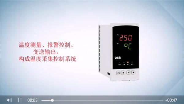 虹潤經濟型數顯儀表的生產過程