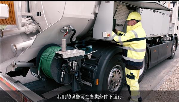 ifm提供传感技术及控制组件,助力Bucher市政车辆免受严苛环境影响并提高设备可靠性