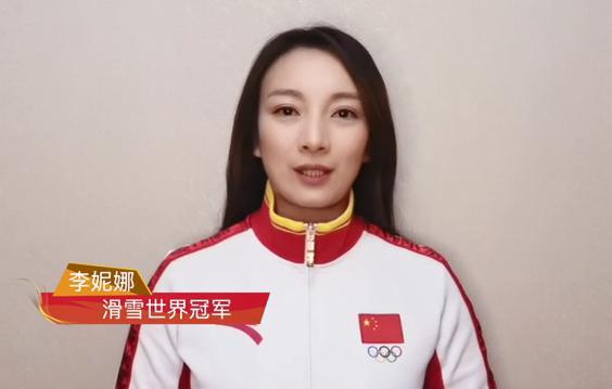 李妮娜滑雪世界冠军-工控网与世界冠军陪你一起就地过年