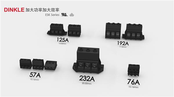 町洋 ESK Series 大功率 PCB 连接器
