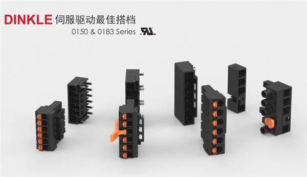 町洋 0150 & 0183 Series 可插拔式 PCB 连接器