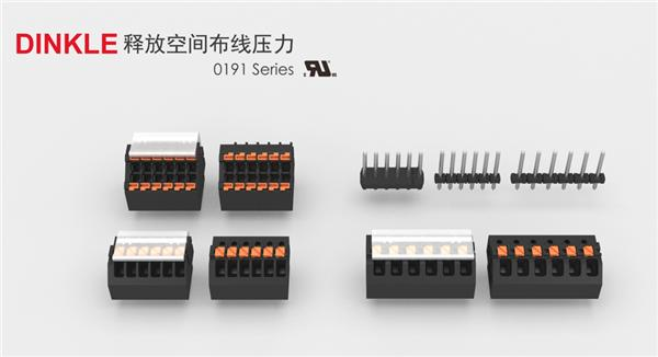町洋 0191 Series 可插拔 PCB 连接器