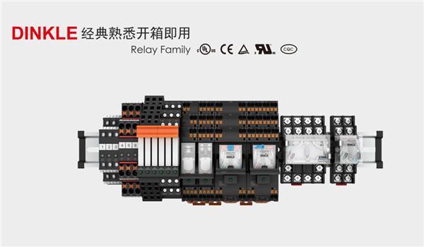 町洋 RER 系列工业继电器