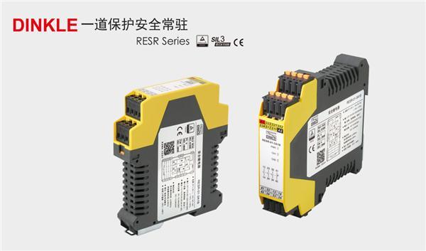 町洋 RESR 系列安全继电器