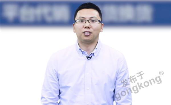 协赞赋能中国制造新业态