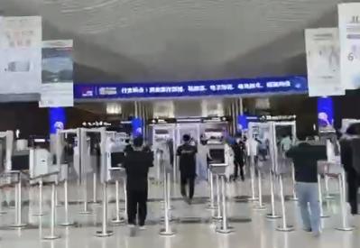 ITES深圳工业展 | 聚焦海任科技