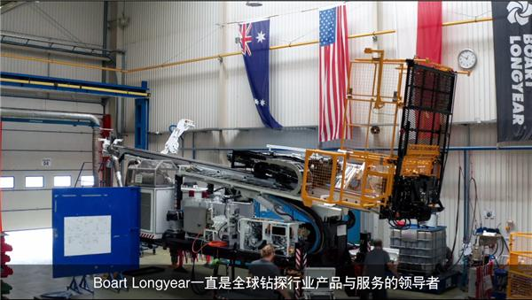 ifm传感器及移动机械控制系统于Boart Longyear地下采矿机中的应用