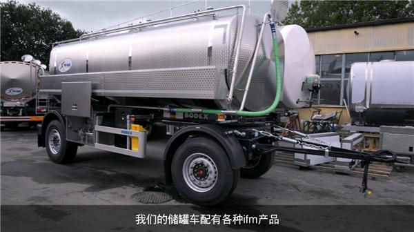 ifm智能传感器及移动控制器于PRO WAM储罐车中的应用