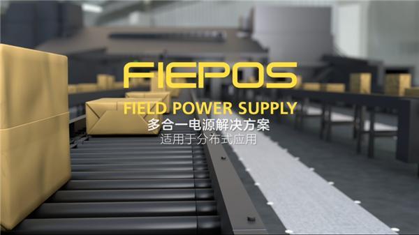 普尔世FIEPOS现场分布式电源
