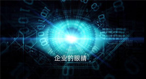 携手ifm视觉系统,共创未来无限可能