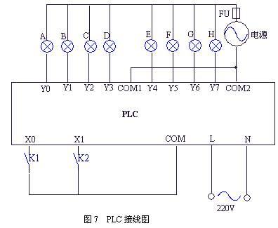 电路 电路图 电子 原理图 396_325